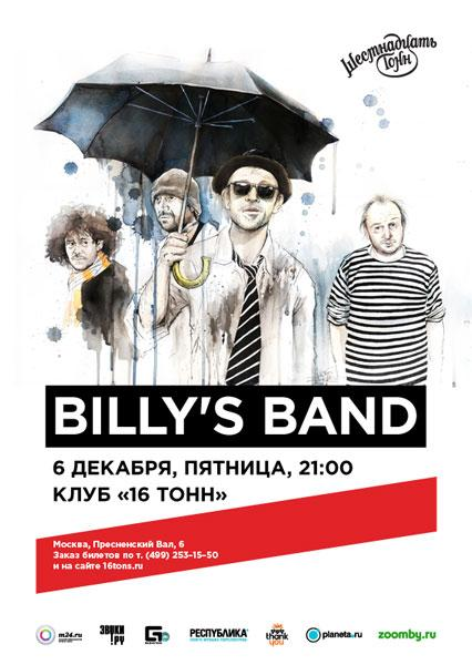Billy's Band — 1 день