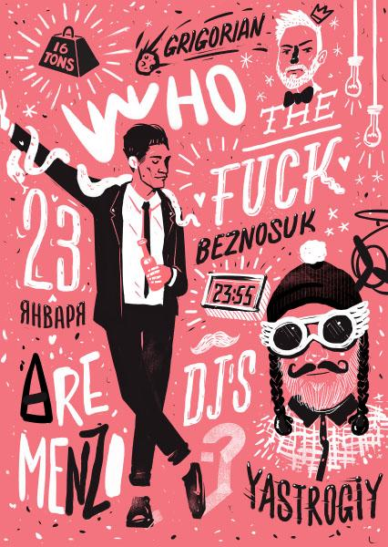 WHO THE FUCK ARE MENZO DJ'S?!