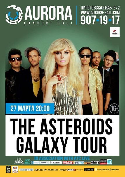 The Asteroids Galaxy Tour @ Aurora Concert Hall