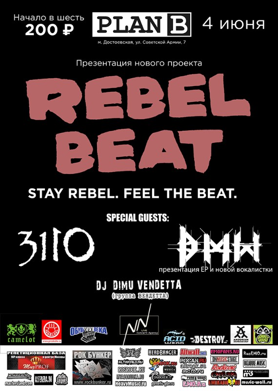 Rebel beat