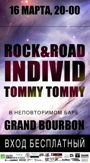 Rock&Road, Individ, Tommy Tommy