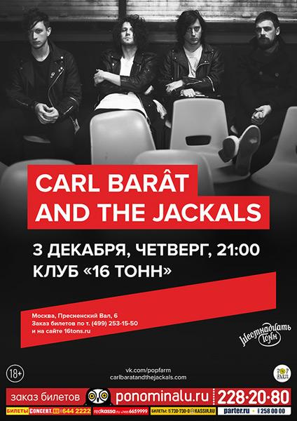 Carl Barat and The Jackals