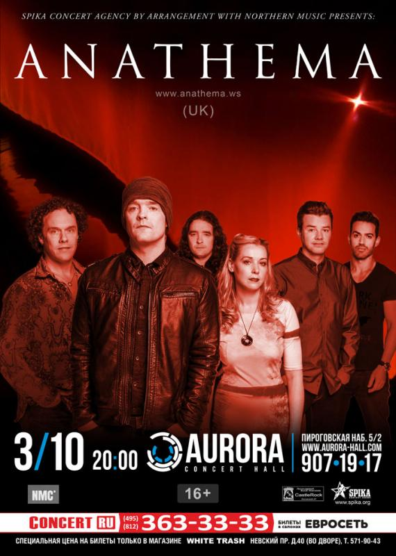 ANATHEMA (UK)