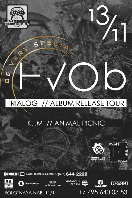 CITY GROOVES BY K.I.M, SPECIAL GUEST – HVOB (AUSTRIA)