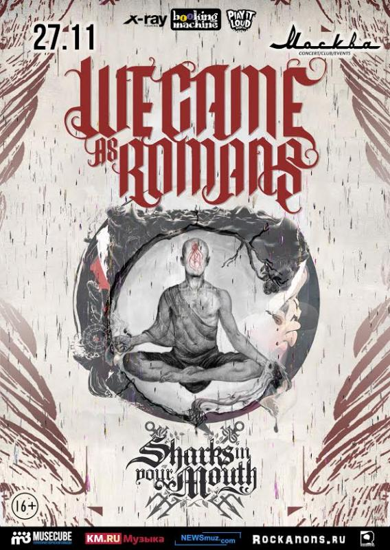 We came as Romans (U.S.A.)