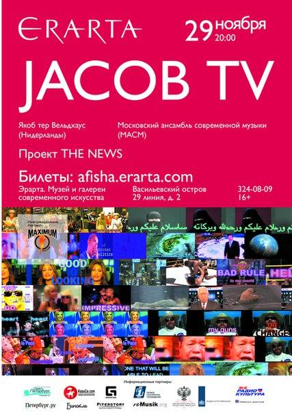 Проект JACOB TV