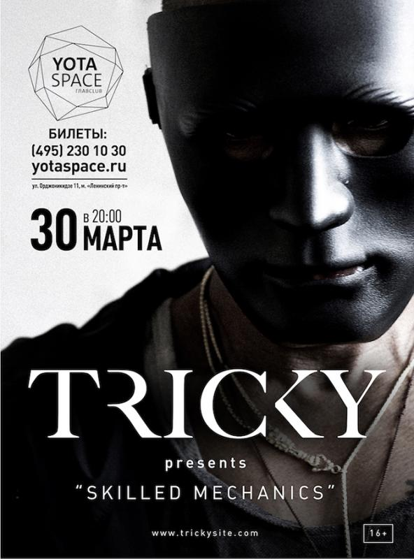 TRICKY presents Skilled Mechanics