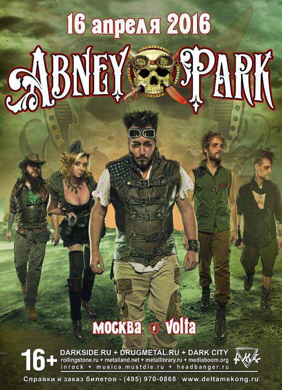 ABNEY PARK (USA)