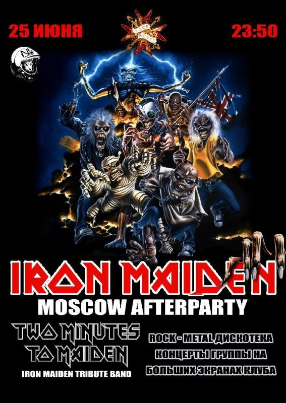 IRON MAIDEN AFTERPARTY