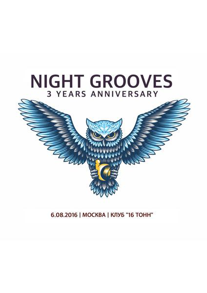 Night Grooves 3 Years Anniversary