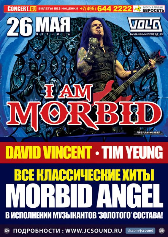 I AM MORBID (David Vincent, Tim Yeung и др.)