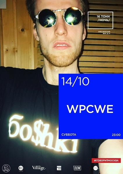 WPCWE