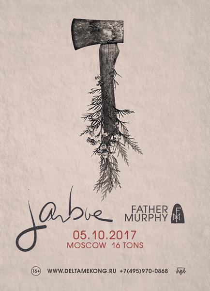 Jarboe и Father Murphy