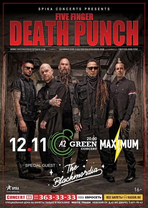 FIVE FINGER DEATH PUNCH (USA)