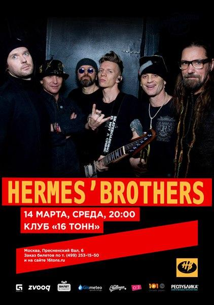Hermes' Brothers