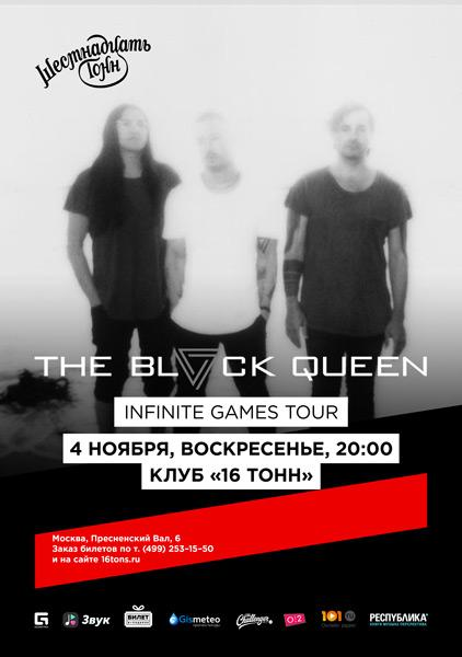 The Black Queen (USA) - INFINITE GAMES TOUR