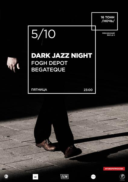 Dark Jazz Night