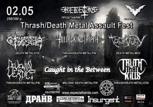 Thrash/Death metal assault @ Стокер