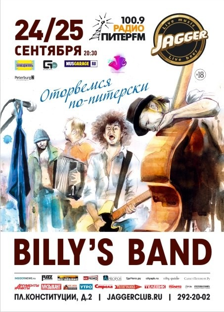 Billy's Band (24/25.09) @ Jagger