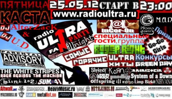 Radio ULTRA Night Party