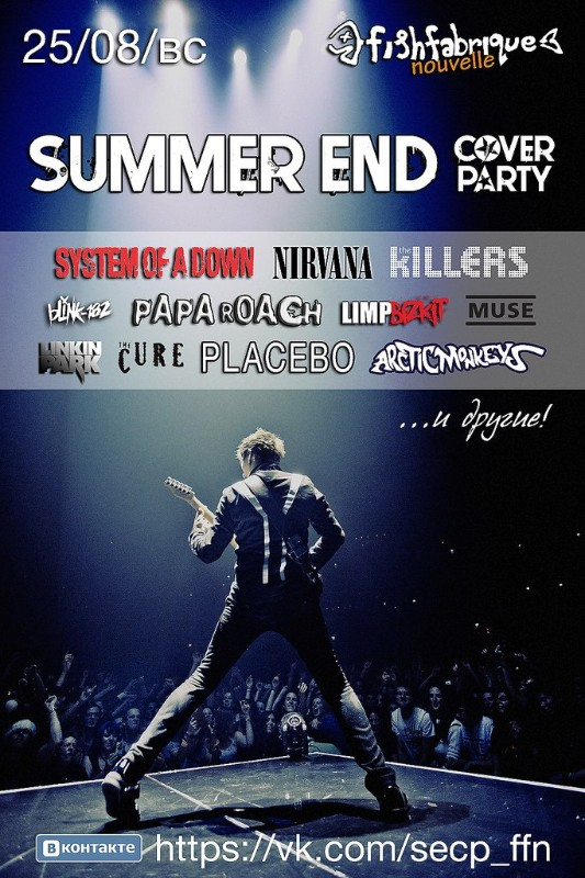 Summer End Cover Party @ Fish Fabrique