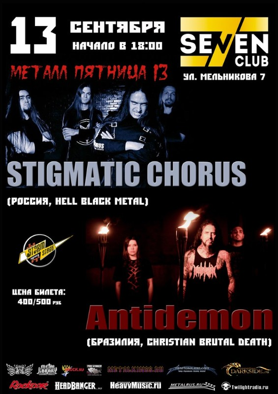 Stigmatic Chorus & Antidemon(BRAZIL) @ SEVEN club