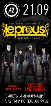 LEPROUS @ А2