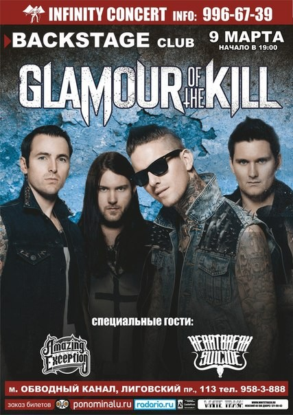 GLAMOUR OF THE KILL (UK) @ BACKSTAGE