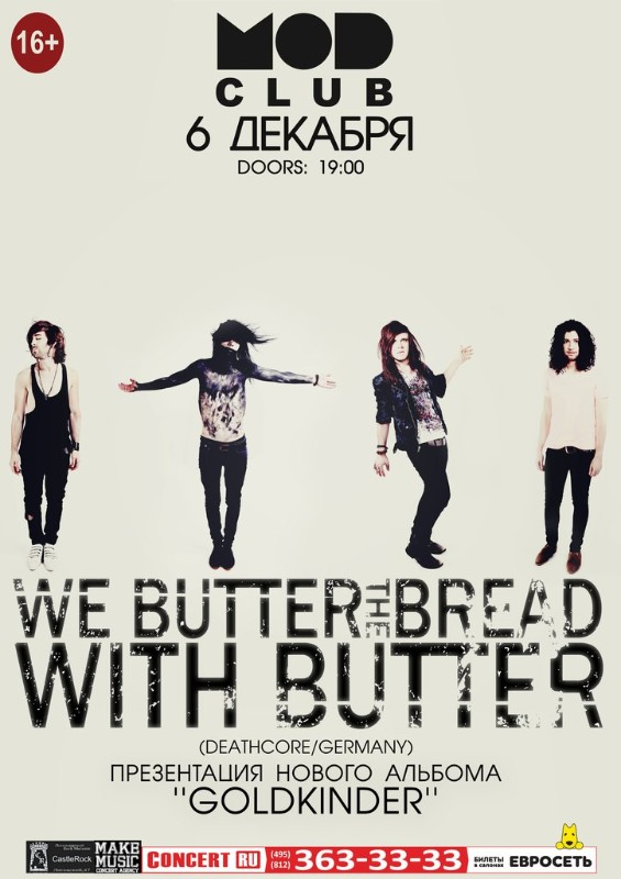 We Butter the Bread With Butter @ MOD