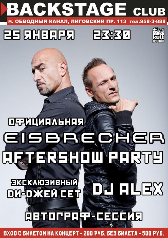 EISBRECHER aftershow party @ Backstage