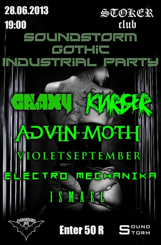 Soundstorm Gothic/Industrial Party @ Стокер