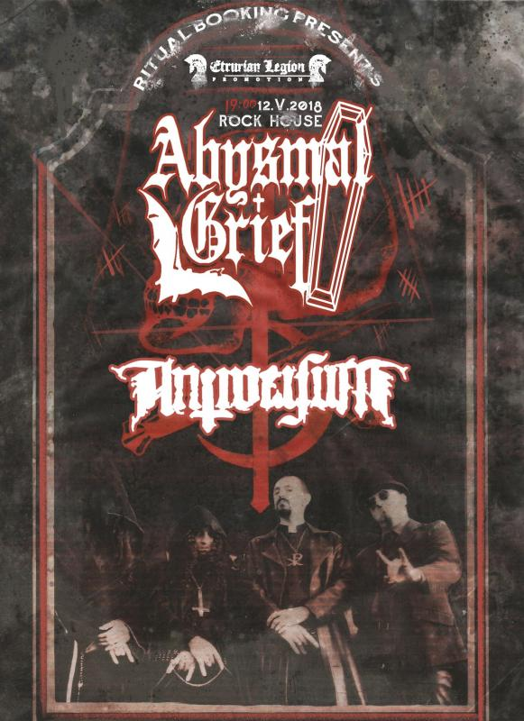 ABYSMAL GRIEF / ANTIVERSUM