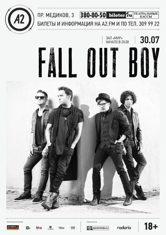 Fall Out Boy @ A2