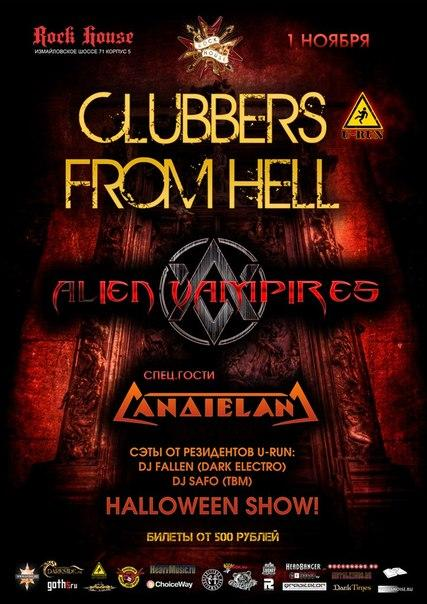 ALIEN VAMPIRES - Clubbers from Hell