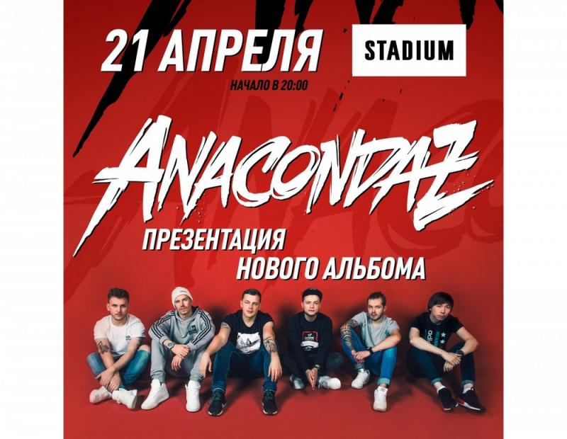 ANACONDAZ @ STADIUM