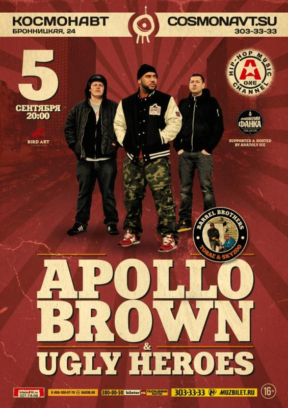 Apollo Brown & UGLY HEROES @ Космонавт
