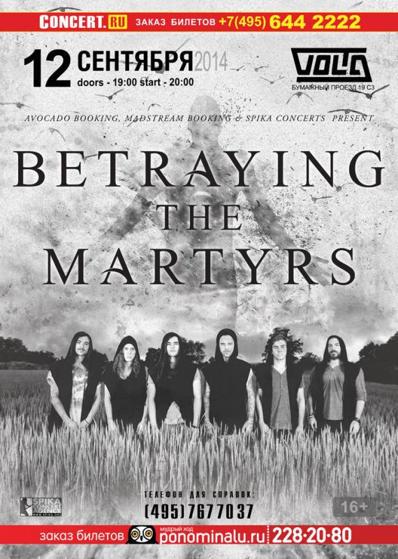 BETRAYING THE MARTYRS (FR)