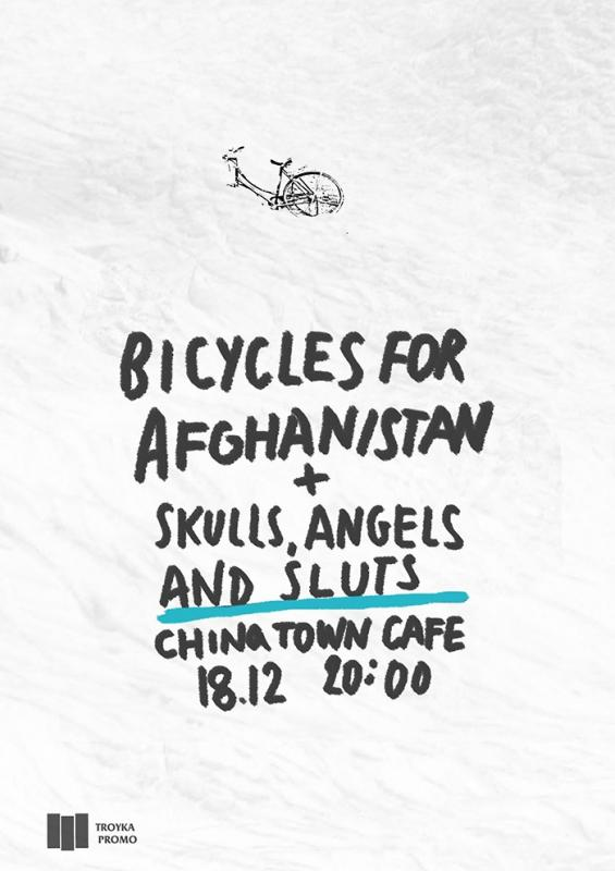 BICYCLES FOR AFGHANISTAN