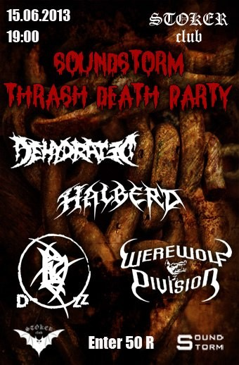 Soundstorm Thrash/Death Party @ Стокер