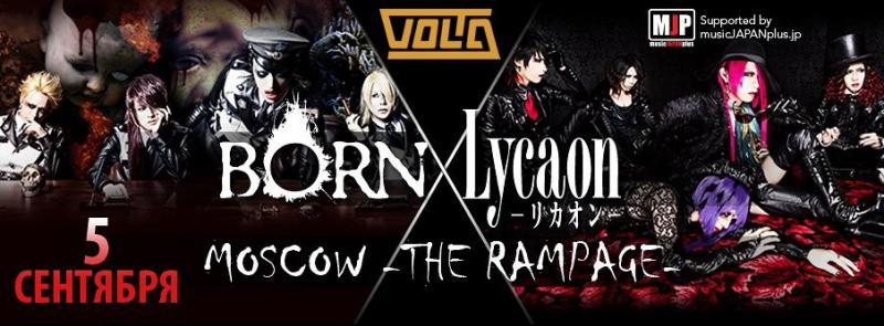 BORN / LYCAON (JAPAN)