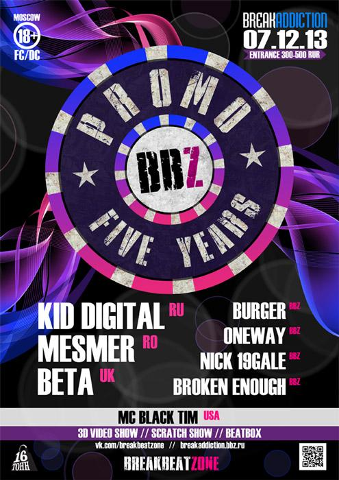 Break Addiction ft. Beta, Mesmer, Kid Digital