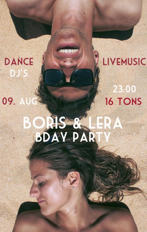 Brilliant Boutique Party - Brilliant Boutique Live, Dj Souvenir, Dj Roger Young