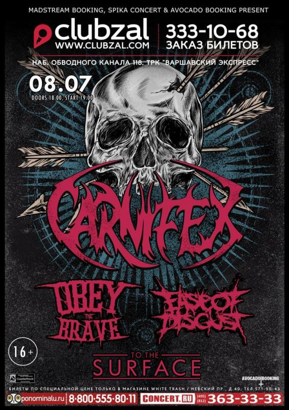 CARNIFEX (USA)|Obey the Brave (CAN) @ Зал Ожидания