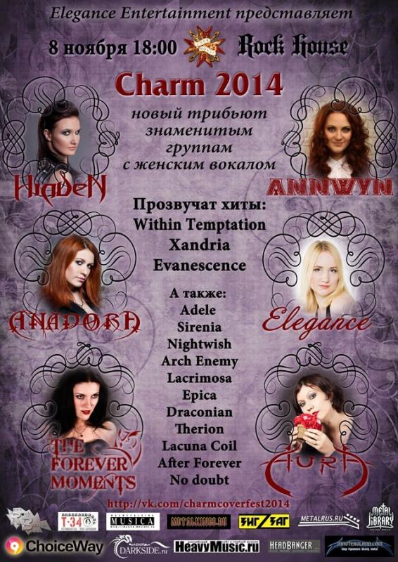 CHARM COVER FEST 2014