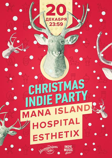 CHRISTMAS INDIE PARTY