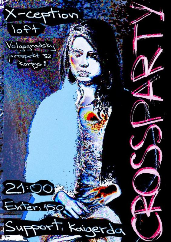 CROSSPARTY LIVE