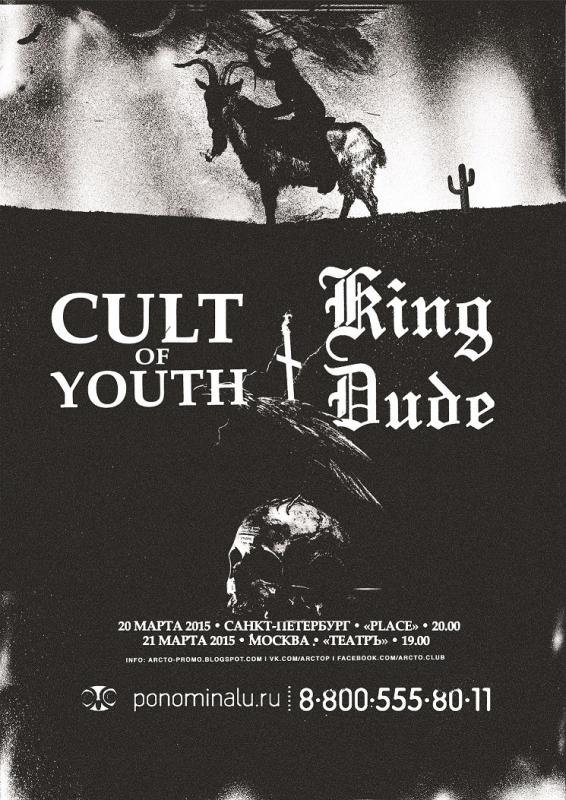 CULT OF YOUTH / KING DUDE