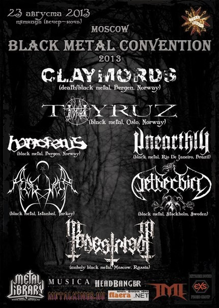 MOSCOW BLACK METAL CONVENTION @ Rock House