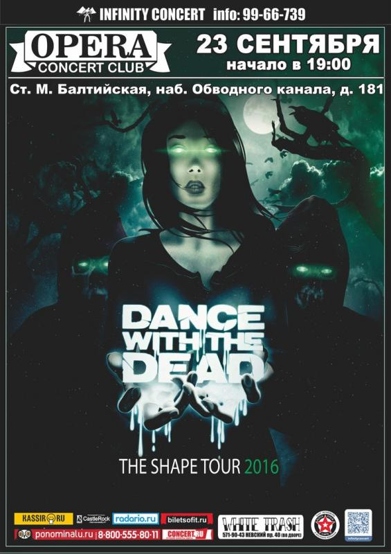 DANCE WITH THE DEAD