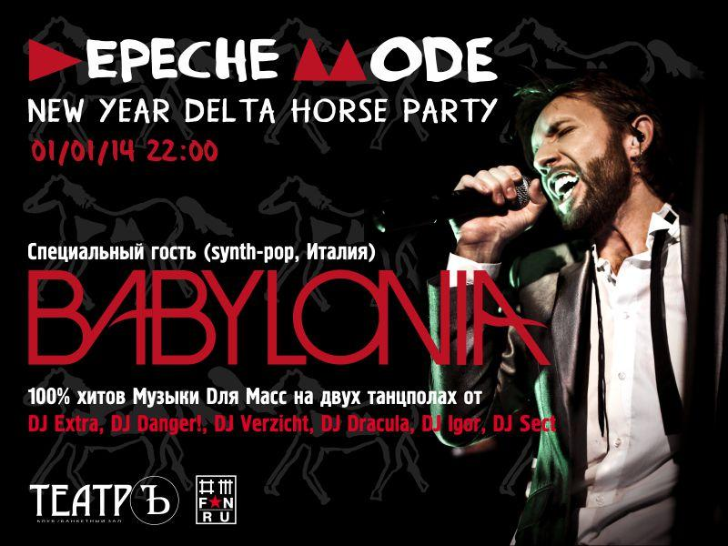 DEPECHE MODE NEW YEAR DELTA HORSE PARTY